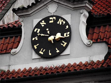 actualité horlogère insolite: Bolivie: l'horloge du Congrès tourne à l'envers Pt151445