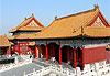 Cité interdite - Chine