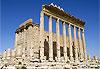 Palmyre (Tadmor) - Syrie