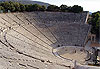 Site archéologique d'Épidaure - Grèce
