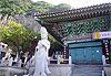 Île de Jeju - Corée du Sud
