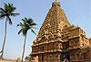Tamil Nadu - Inde