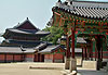 Changdeokgung - Corée du Sud