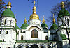 Cathédrale Sainte-Sophie de Kiev - Ukraine