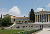 Jardin national - Athènes