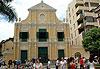 Église São Domingos - Macao