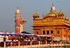 Amritsar - Inde