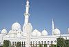Abu Dhabi - Émirats arabes unis