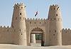 Al Ain - Émirats arabes unis