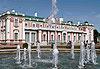 Palais de Kadriorg - Estonie