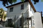 Photo hotel Casa da Renata