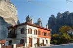 Photo hotel Guesthouse Sotiriou
