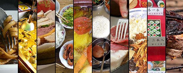 10 destinations gastronomiques dans le monde