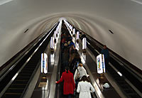 Métro de Kiev. AMY - Wikipedia - CC BY-SA 3.0