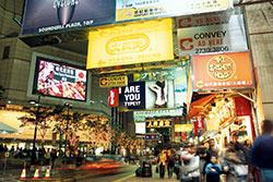 Soldes à Hong Kong © Office du tourisme de Hong Kong
