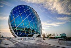 Aldar Headquarters Building. Ahmed Al Harthi- Flickr - CC BY-NC-ND 2.0
