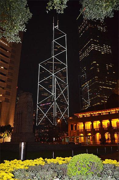 Bank of China Tower © jeece30