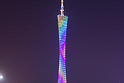 Canton Tower  - Flickr - CC BY-ND 2.0